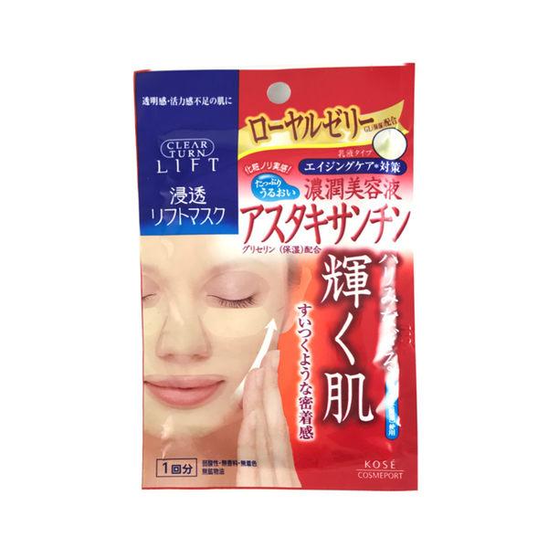 (即期良品) KOSE高絲 光映透蝦紅素保濕面膜1回分【UR8D】