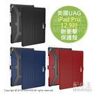 【配件王】現貨黑 公司貨 UAG iPad Pro 12.9吋 耐衝擊保護殼 平板 保護套 皮套 美國軍規 防摔