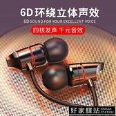 適用vivoiqoo耳機x20游戲v i vox27吃雞viovx23原配vi vox21i z3i