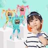 兒童變形玩具金剛手錶學生變身機器人電子表 3-6歲男女孩卡通玩具 年貨慶典 限時八折