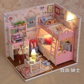 公主娃娃屋兒童做飯廚房玩具小女孩過家家5 6-7-8-9-10歲生日禮物WY 1件免運