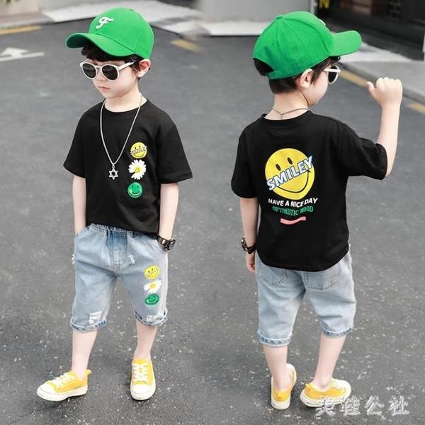 帥氣童裝套裝男童夏裝2020新款洋氣中小兒童夏季短袖兩件套韓版潮 DR36557【美鞋公社】