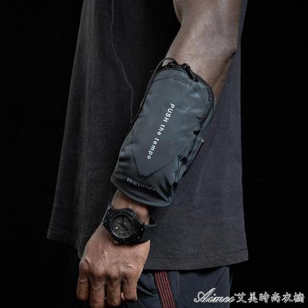 跑步手機臂包男女戶外運動健身手臂包華為蘋果通用手腕臂套臂袋快速出貨