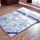 夏天床墊子清涼透氣冰絲夏季冰涼1.8m1.5雙人單人學生宿舍床褥子·享家生活館 IGO