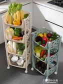 快速出貨 廚房置物架落地多層蔬菜收納筐塑料收納架菜籃子菜架用品家用大全  【快速出貨】