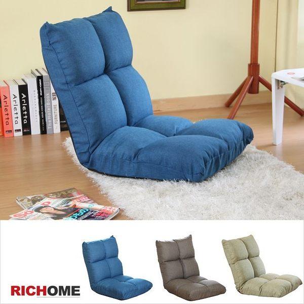 【RICHOME】CH1039《東京時尚和室椅-3色》工作椅  辦公椅   方凳  圓凳