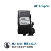 可換頭交流電壓變壓器 AC18V3A 電源轉接器