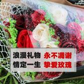 女生生日禮物浪漫玫瑰花diy香皂花束禮盒走心送女友愛人閨蜜禮物  無糖工作室