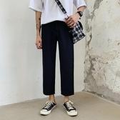 西裝褲西裝褲男褲直筒寬鬆垂感九分休閒褲夏季薄款2020闊腿學院風潮新年禮物