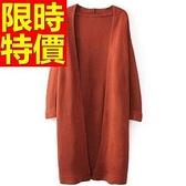 長版針織外套 -風靡時尚格調精選時髦自信女毛衣外套3色59v11【巴黎精品】
