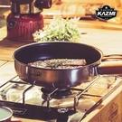 丹大戶外【KAZMI】不沾平底鍋20cm 不沾鍋/不鏽鋼/煎鍋/炒鍋/露營 K8T3K001