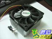 [106玉山最低網 裸裝二手] AMD 754/939/AM2/AM2+/AM3雙核CPU 原裝散熱器 二手CPU風扇