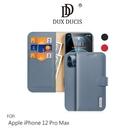 【愛瘋潮】DUX DUCIS Apple iPhone 12 Pro Max 6.7吋 Hivo 真皮保護套 手機殼 可插卡 可站立 真皮皮套