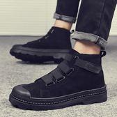 靴子秋季新款黑色馬丁靴男士短靴韓版潮流百搭英倫中筒工裝靴子男 衣間迷你屋