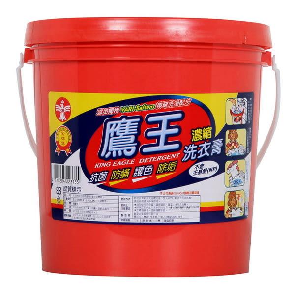 鷹王洗衣膏4kg/桶