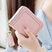 卡包 女士錢包短款卡包新款韓版小清新學生迷你摺疊錢夾 完美情人