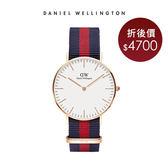 DW手錶 36mm玫瑰金框 Classic 經典藍紅尼龍帆布  - Daniel Wellington