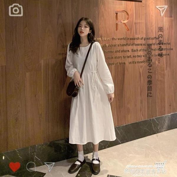 棉麻洋裝 春夏法式白色藝術生連身裙女早秋奶甜長袖高端棉麻氣質小個子長裙 萊俐亞