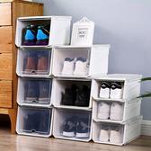 Mr.box【024073】組合式透明掀蓋可疊鞋盒收納箱-小款(6入)、升級加高加大款(4入)-灰白