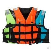 救生衣 維帕斯專業救生衣成人便攜浮潛游泳船用浮力衣海釣背心馬甲可定制 美家欣