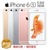Apple福利品 iPhone 6S Plus 64G保固一年 原裝正品 立刻出貨 實體店現貨(也有7 Plus/8 /Xs max)