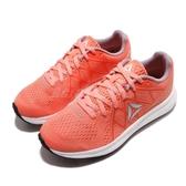 Reebok 慢跑鞋 Forever Floatride Energy 粉紅 銀 高強度緩震 透氣鞋面 女鞋 運動鞋【ACS】 DV8278