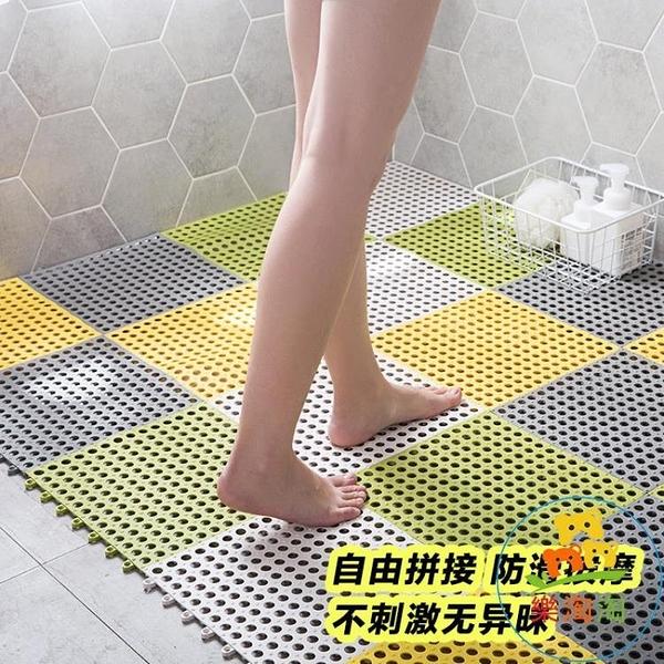 可裁剪拼接浴室防滑墊衛生間地墊隔水墊家用樂淘淘