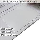 【Ezstick】ASUS E406 E406MA TOUCH PAD 觸控板 保護貼