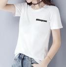 歐洲站新款洋氣小衫歐貨打底白色t恤女寬鬆情侶裝夏裝棉短袖ins潮【快速出貨】