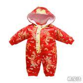 童裝 嬰兒抓周 滿月 中國風刺繡絲綢棉襖唐裝 橘魔法 現貨 過年服 拜年服 新年 大紅