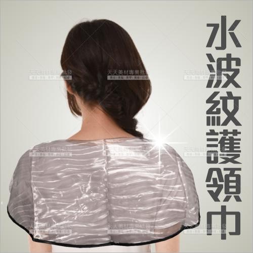 水波紋半透明防濕護領巾(015-009-1)[56419]