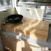 廚房電磁爐架子支架台煤氣灶台架煤氣灶罩板蓋防塵底座蓋板蓋QM『摩登大道』
