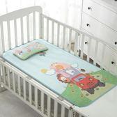 嬰兒涼席枕頭幼兒園寶寶專用午睡席嬰兒床冰絲涼席新生兒席子夏WY