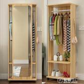 穿衣鏡全身落地鏡家用簡約多功能旋轉移動客廳臥室收納櫃試衣鏡子WD 電購3C