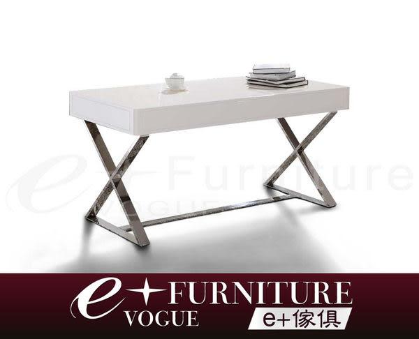 『 e+傢俱 』BT51 布蘭達 Blenda 時尚象牙白鋼烤書桌