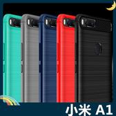 Xiaomi 小米 A1 戰神碳纖保護套 軟殼 金屬髮絲紋 軟硬組合 防摔全包款 矽膠套 手機套 手機殼