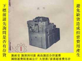 二手書博民逛書店試刊號罕見機械加工(1965年第1-5期 )Y21150