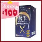 Simply 夜間代謝酵素錠 30錠/盒...