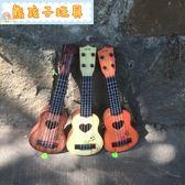 尤克里里小吉他17寸烏克麗麗初學者入門級兒童樂器免費送仿真玩具