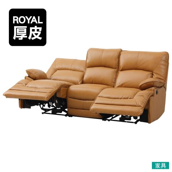 ◎半皮3人用電動可躺式沙發 HIT ROYAL BR NITORI宜得利家居