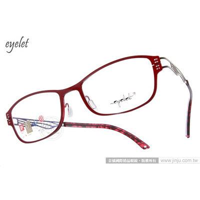 EYELET 光學眼鏡 EL133  C22G (紅) 綠色概念眼鏡 平光眼鏡 # 金橘眼鏡