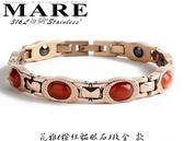 【MARE-316L白鋼】系列:花雅 (橙紅貓眼石)玫金  款