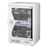 ★ SANLUX台灣三洋 ★ 85L四層微電腦定時烘碗機 SSK-85SUD