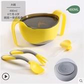 寶寶喝湯吸管碗吸盤碗勺嬰兒童硅膠三合一神器餐具套裝寶寶輔食碗