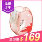 【任3件$169】收納式旅行可愛動物洗衣...