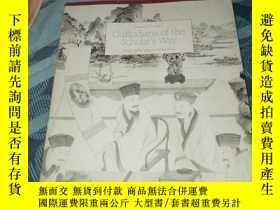 二手書博民逛書店Custodians罕見of the Scholars Way