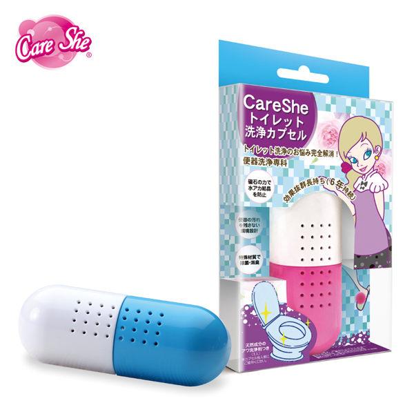【CareShe 可而喜 】馬桶清潔長效膠囊↗有效除臭、六年免用洗劑、提升浴廁品味