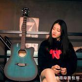 木吉他初學者入門吉它學生用男女樂器復古色單板吉他民謠吉他41吋LB15069【3C環球數位館】
