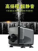 交換禮物-小水泵魚缸抽水泵靜音小型迷你微型水泵循環低吸魚缸過濾器潛水泵