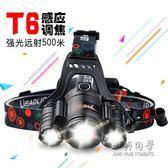 LED頭燈強光充電感應變焦遠射頭戴手電筒超亮打獵捕魚礦燈  NMS 小明同學